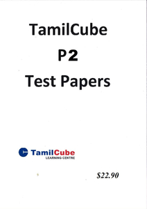 Tamil Primary 2 Test Papers