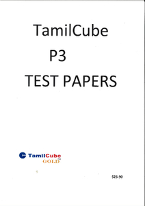 Tamil Primary 3 Test Papers