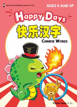 Happy Days Chinese Words