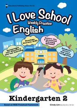 K2 English 'I LOVE SCHOOL!' Weekly Practice