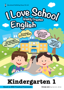 K1 English 'I LOVE SCHOOL!' Weekly Practice