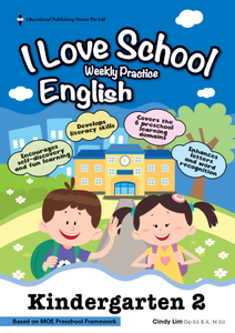 K2 English 'I LOVE SCHOOL!' Weekly Practice