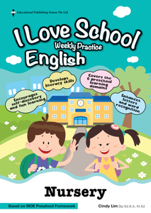 Nursery English 'I LOVE SCHOOL!' Weekly Practice