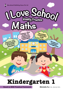 K1 Mathematics 'I LOVE SCHOOL!' Weekly Practice