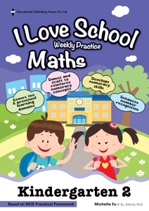 K2 Mathematics 'I LOVE SCHOOL!' Weekly Practice