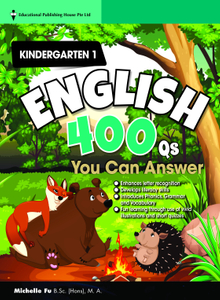 K1 English 400 Questions You Can Answer