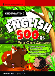 K2 English 500 Questions You Can Answer