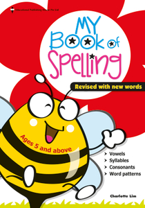 My Book Of Spelling (Revised)