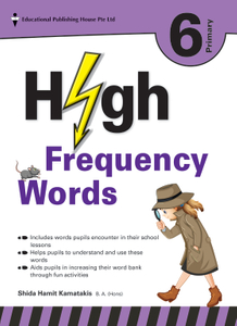 High Frequency Words 6