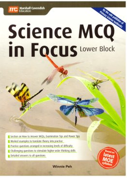 Science MCQ in Focus (Lower Block)