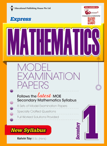 Maths Model Exam Papers 1E