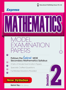 Maths Model Exam Papers 2E