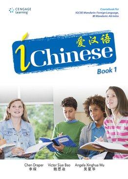 iChinese Book 爱汉语 1 (IB/ IGSCE)