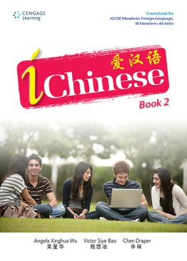 iChinese Book 爱汉语  (IB/ IGSCE) 2