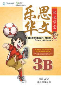 Little Scholars' Series Primary Chinese 3B 乐思华文 3B