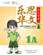 Little Scholars' Series Primary Chinese 1A 乐思华文 1A