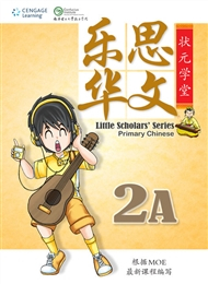 Little Scholars' Series Primary Chinese 2A 乐思华文 2A