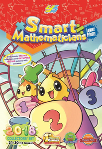 Smart Mathematicians 2018 Lower Primary Collection Set
