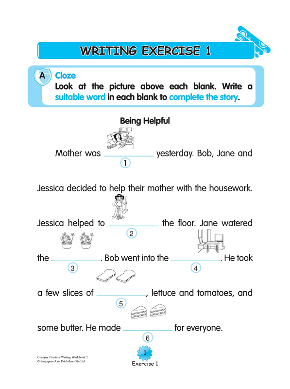picture composition worksheets for primary 2