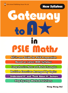 Gateway to A* in PSLE Maths Package (New Syllabus)