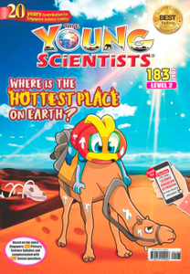 The Young Scientists 2019 subscription (Level 2)