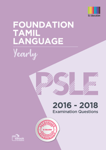 PSLE Foundation Tamil Yearly  2016 - 2018 Qns + Ans
