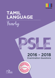 PSLE Tamil Yearly  2016 - 2018 Qns + Ans