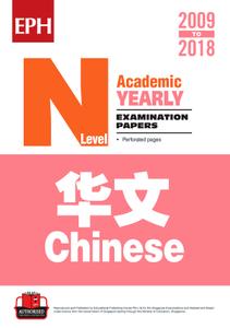 NA Chi Exam Qs w Ans 09-18 (Yrly)