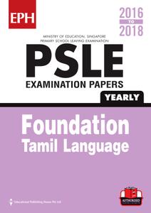 PSLE F/ Tamil Exam Qs w Ans 16-18  (Yrly