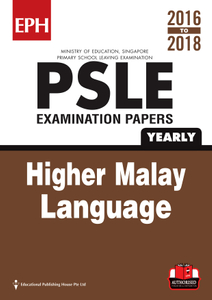 PSLE Higher Malay Exam Qs w Ans 16-18  (Yrly)