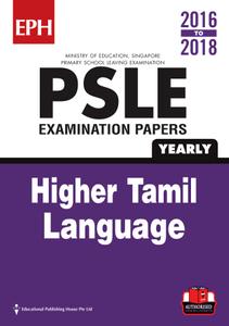 PSLE Higher Tamil Exam Qs w Ans 16-18  (Yrly)