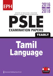 PSLE Tamil Exam Qs w Ans 16-18  (Yrly)