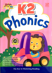 Bright Kids : K2 Phonics