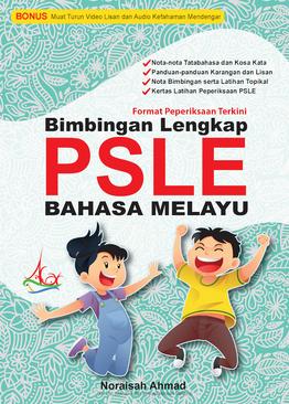 Bimbingan Lengkap PSLE Bahasa Melayu