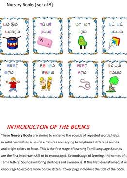 Tamil Nursery Books (Set of 8) 2