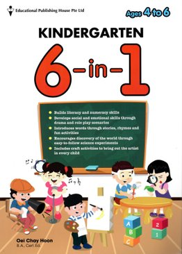Kindergarten 6-in-1 (Rev)