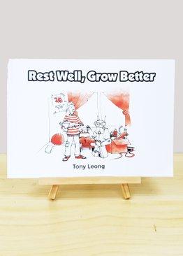 Rest Well, Grow Better