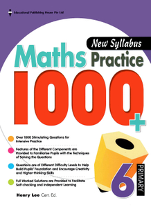 Maths Practice 1000+ 6 New Syllabus