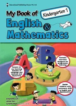 My Book of English and Mathematics K1