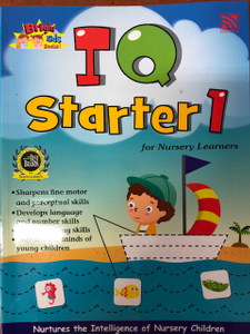 Bright Kids: IQ Starter 1 for Nursery Learners