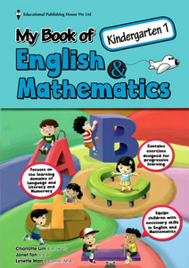 My Book of English and Mathematics K1