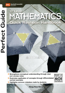 Perfect Guide 'O' Level Mathematics Quick Revision Handbook