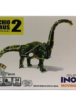 Jigsaw Puzzle Play N Learn 3D Wind-Up Brachiosaurus Educational Party Gift