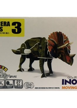 Jigsaw Puzzle Play N Learn 3D Wind-Up Triceratops Educational Party Gift