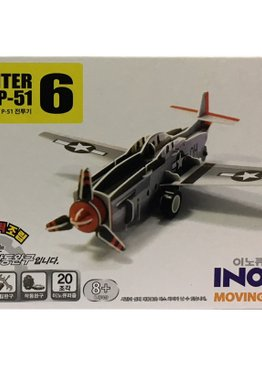 Jigsaw Puzzle Play N Learn 3D Wind-Up Fighter P-51 Educational Party Gift
