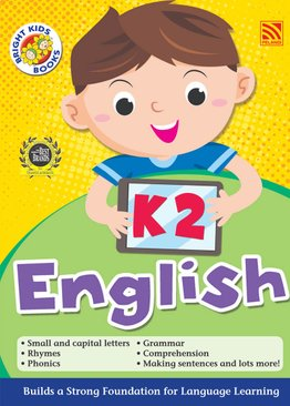 Bright Kids : K2 English