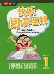 Happy Practice Chinese Comprehension 快乐阅读理解 P1