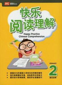 Happy Practice Chinese Comprehension 快乐阅读理解 P2