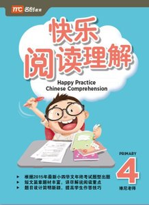 Happy Practice Chinese Comprehension 快乐阅读理解 P4