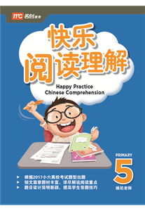 Happy Practice Chinese Comprehension 快乐阅读理解 P5